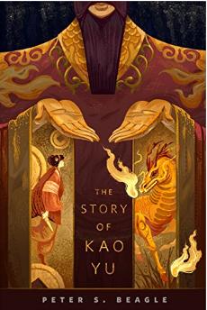 story-of-kao-yu